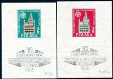 POLAND-1955 Pozan Philatelic Exhibition Pair of Minisheets Sg MS 926 a/b UNM/M