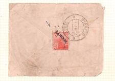 DBAp218 1953 TIBET *Chinese Occupation Period* Covers {2}/[Original Album Page]