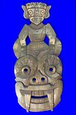 "Tribal Primitive Tiki Wooden Mask Patio Tropical Tiki Bar Art Decor 21.5"""