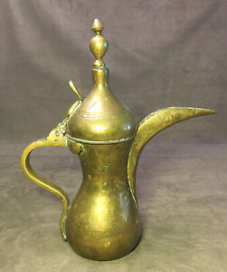 Dallah Coffee Pot Antique Brass Arabic Islamic Middle Eastern Copper Stamped