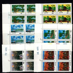China PRC T55 set as Block of Four VF MNH