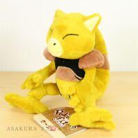 Pokemon Center Original Pokemon fit Mini Plush #63 Abra doll Toy Japan