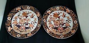 Pair of red & Blue Vintage Wall Plates Flowers Butterflies Diameter 16 cm
