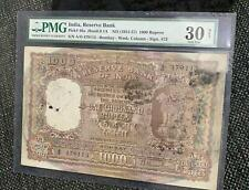 India - Reserve Bank, 1954-57, Pick 46a, 1000 Rupees *BOMBAY* PMG 30