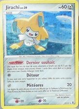 CARTE POKEMON  HOLO RIVEAUX EMERGENTS JIRACHI 7/111  60 PV