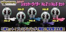 "BANDAI MasColle premium ""Masked Rider Mask "" Shocker Rider JAPAN F/S S2994"