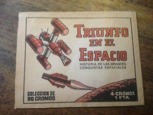 Triunfo en el Espacio. Gum Wrapper Spanish. 1968 Original.