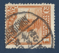 CHINA REAPER JUNK STAMP WITH CHANGCHUN CANCEL CDS