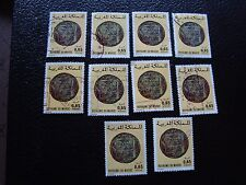MAROC - timbre yvert/tellier n° 748 x10 obl (A28) stamp morocco