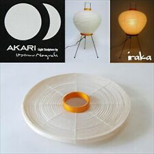 Isamu Noguchi AKARI Series 3A Shade Only Japanese Style Stand Light NEW