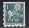 ESPAÑA (1952) MNH NUEVO SIN FIJASELLOS SPAIN - EDIFIL 1117 (1 pts)