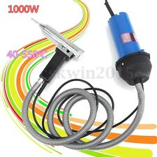 1000W Plastic Hot Air Welding Heat Gun PE/PVC Welder Pistol Torch Flooring Tool