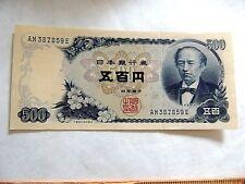 1969 Japan Five Hundred (500) Yen Bank Note