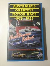 1975 -1985 AUSTRALIA'S GREATEST MOTOR RACE - BATHURST MOUNT PANORAMA - VHS VIDEO