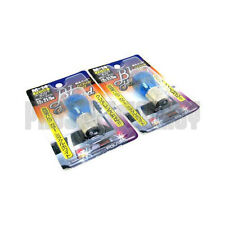 Polarg M14 Bl Hybrid 1157 Hyper White Light Bulbs Lightbulbs Pair M-14 JDM