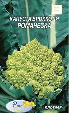 semi di Cavolo broccolo Romanesco - 120 semi