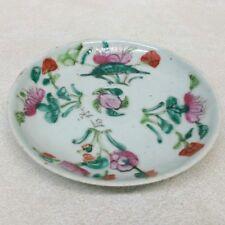 Antique Chinese Porcelain Enameled Dish Floral Signed