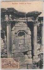 64355 - TURKEY Ottoman Empire POSTAL HISTORY:  4th ARMY WIRELESS TELEGRAPH