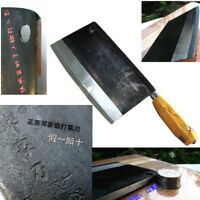Forged Knife Shell Carbon Steel Chinese Style Chef Kitchen Knives Wood Handle XL