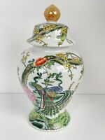 Large Famille Verte Style Chinese Ginger Jar Peacock Design w/ Oriental Stamp