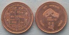 Nepal 5 Rupees 1997 p1117 unz.