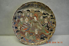 Superb 1850-1899 Satsuma Immortials Charger Shimazu Crest Hp w Pure Gold Applied
