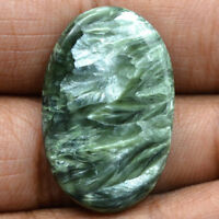 Cts. 23.95 Natural Beautiful Seraphinite Cabochon Oval Cab Exclusive Loose Gems
