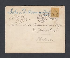 FRANCE 1884 25C PEACE & COMMERCE COVER BOLBEC SEINE TO THE HAGUE NETHERLANDS