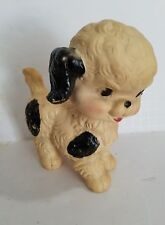 Vintage Baby Toy Squeak Sun Rubber  Ruth Newton White Black Spotted Puppy Dog