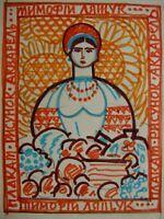 Russian Ukrainian Soviet gouache Painting poster sketch girl allegory ethnic