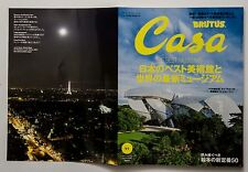 Casa BRUTUS Japanese Magazine 2014 Featuring THE BEST MUSEUMS IN THE WORLD