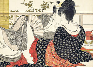 """18x24""""Poster on CANVAS.Room Interior art design.Japan couple making love.7517"""