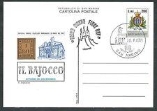 1981 SAN MARINO FDC CARTOLINA POSTALE IL BAIOCCO