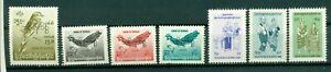 ❤️ BURMA - Бирма Lot 7 stamps MNH hi Scott Value Birds & ethnic clothing