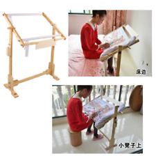 NEW Cross Stitch Frame Floor Stand Wooden Embroidery Tapestry Hoops UK STOCK