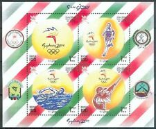 Oman 2000 ** Bl.21 Olympische Spiele Olympic Games