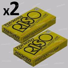 2 x RISO Print Gocco Lamps (flash bulbs) for B6, B5, PG-5, PG-11 - 20 lamps