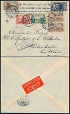 TURKEY - CONSTANTINOPLE 1915, SCARCE REGISTERED & CENSORED COVER TO WIEN. #N227