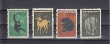 TIMBRE STAMP 4 VIET NAM  Y&T#216-19 FAUNE ANIMAL NEUF**/MNH-MINT 1961 ~B75