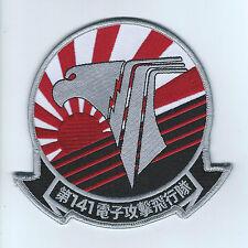 VAQ-141 SHADOWHAWKS patch