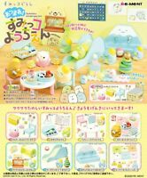 Re-Ment Sumikko Gurashi Atsume! Sumikko Youchien 8 kinds BOX PSL Limited JAPAN