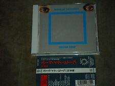 Uriah Heep Look At Yourself Japan CD