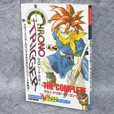 CHRONO TRIGGER The Complete Guide PS Book VJ28*