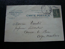 FRANCE - carte 1917 (cy23) french