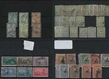 ROMANIA: 1869-1906 Collection of Used & Unused Examples - 8 Stock Cards (32452)