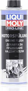 Liqui Moly Pro-line Engine Flush - 500ml