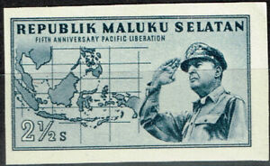 Indonesia Maluku Islands WW2 Map General McArthur stamp 1949 MLH imlerforated