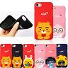 Kakao Friends Love Soft Jelly Case for LG Q Stylus/Stylo4/X5 K10/X Power2/K8/...
