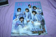 2007.5 super junior superjunior bigbang korean magazine photobook photo book
