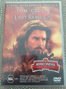 THE LAST SAMURAI - DVD R 4